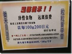 IMG_20190523_200754