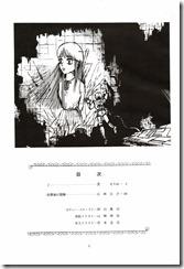 西沢保彦二人誌「JCN(創刊号)」003
