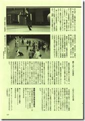 「武藝」_08_1996春0125