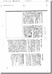 「武藝」_08_1996春_原稿-2
